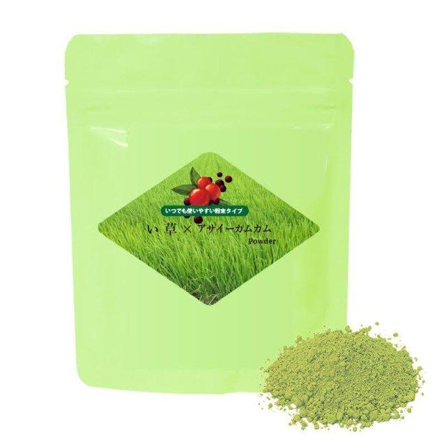 食物繊維 い草のふしぎ(アサイ―&カムカム 粉末(1袋/30g)) 国産サプリメント