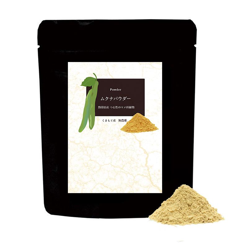 国産 ムクナ豆100%パウダー 25g