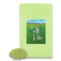 食物繊維 い草のふしぎ粉末 (1袋/45g) 国産サプリメント