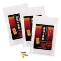 アミノ酸 壷造り黒酢カプセル 90日分/3袋 国産