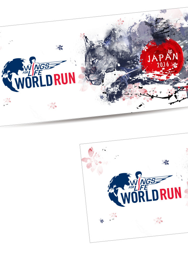 Wings for Life World Run 2016 × TAKA フェイスタオル - RUN LIKE PUMA