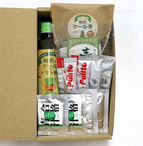 青汁Family ギフトセットB