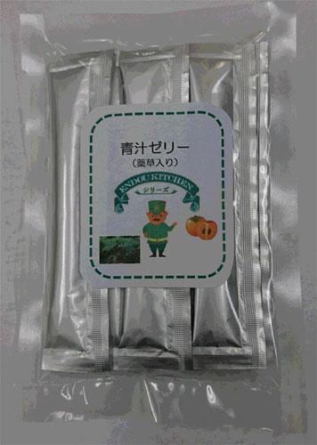 青汁ゼリー(薬草入り) 10g×10本入り 別途送料必要