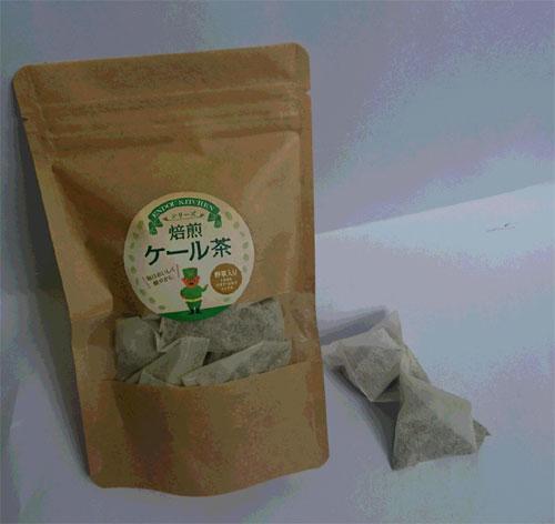 ケール茶(野草入り)3g×10パック