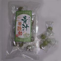 青汁米麹飴 別途送料必要