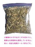 kannsouke-ru