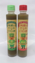 『ENDOU KITCHENシリーズ』ケール&トマト酢 のむタイプ+ドレッシングタイプ 200ml 2点セット送料別途必要