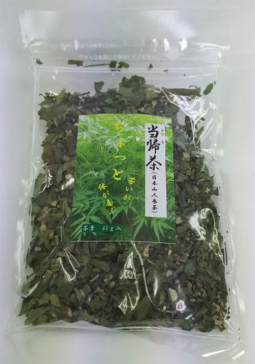 当帰(日本山人参茶)茶葉 40g