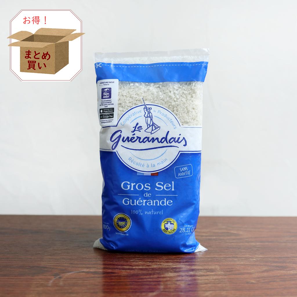 ゲランドの塩 粗塩(16袋入り)【送料無料/倉庫直送】