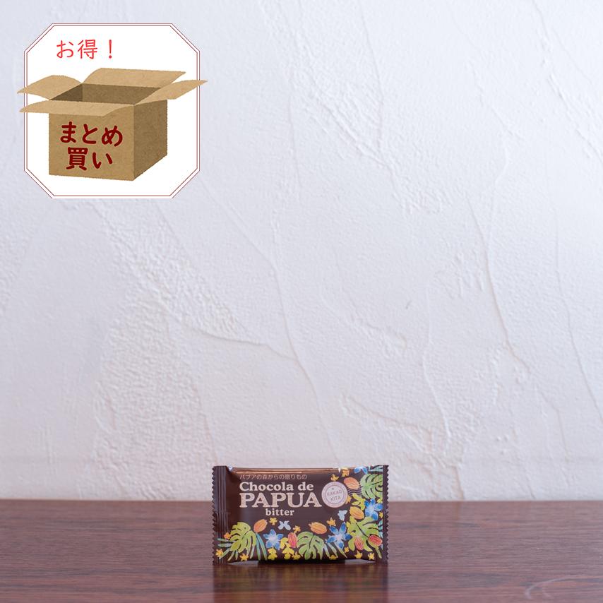 チョコ チョコレート カカオ パプア