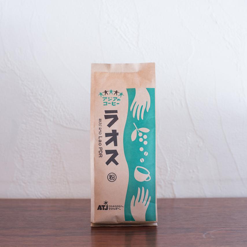 コーヒー ラオス アジア