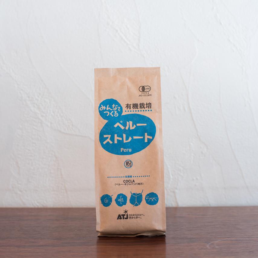 コーヒー ペルー 有機 有機JAS