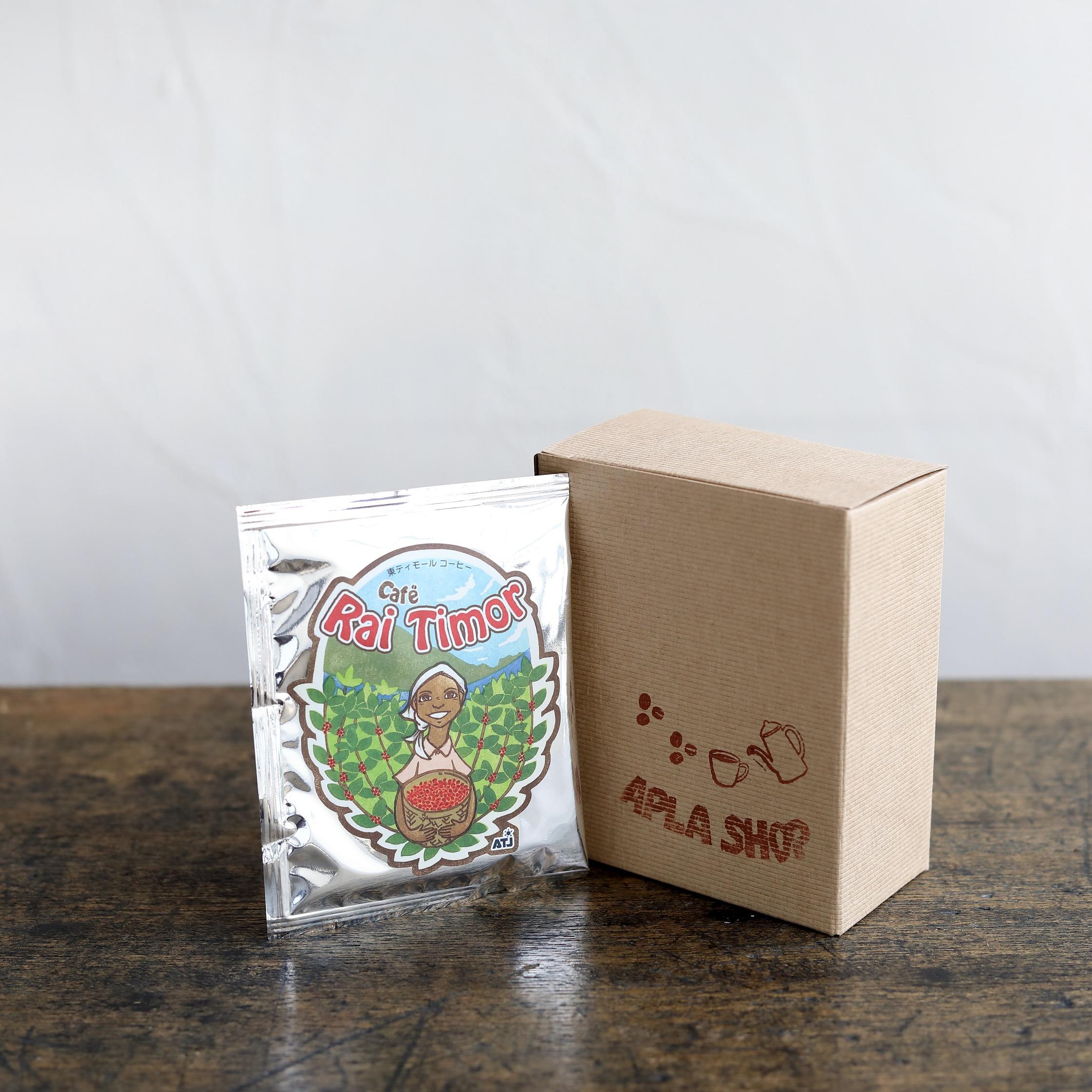 東ティモール ドリップバッグコーヒー ギフト用5袋セット