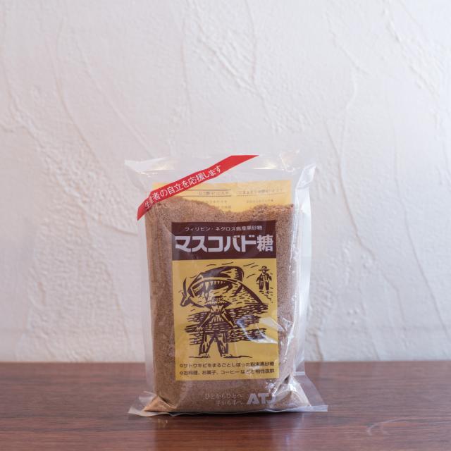マスコバド糖[400円]