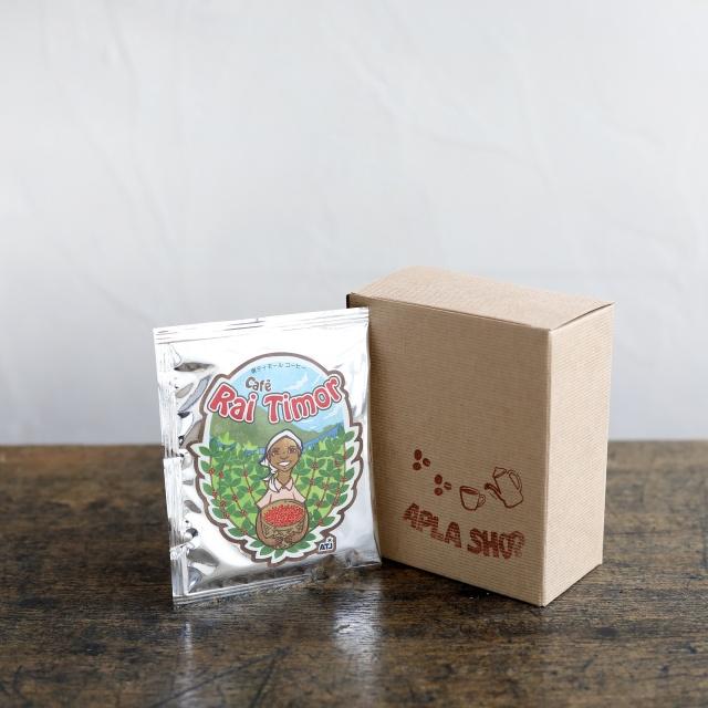 東ティモール ドリップバッグコーヒー ギフト用5袋セット[540円]