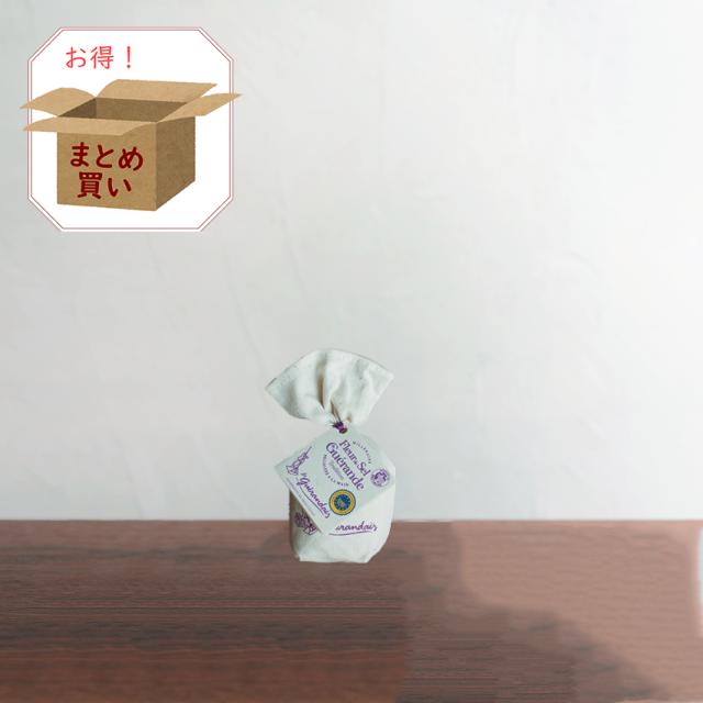 ゲランドの塩 一番塩 【送料無料/倉庫直送】