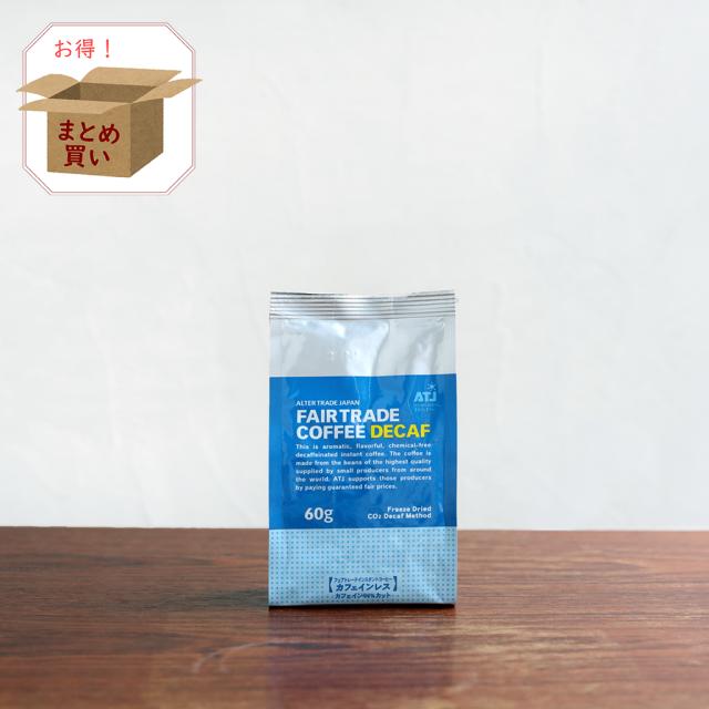 インスタントコーヒー カフェインレス[詰替えパック](40袋入り)【送料無料/倉庫直送】