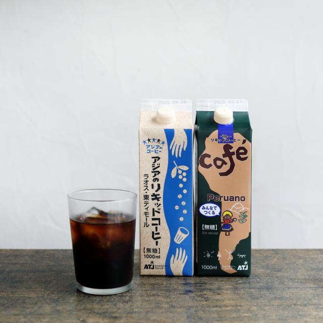 アジア&ペルーのリキッドコーヒー (各6本入) 【送料無料/倉庫直送】
