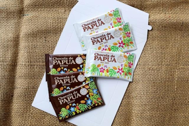 チョコラデパプア 食べくらべセット【送料込み】[1450円]