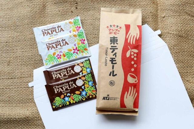 おいしいおやつ時間セットB(チョコレート&コーヒー)【送料込み】