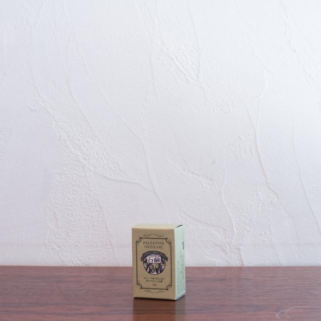 オリーブオイル石けん[990円]