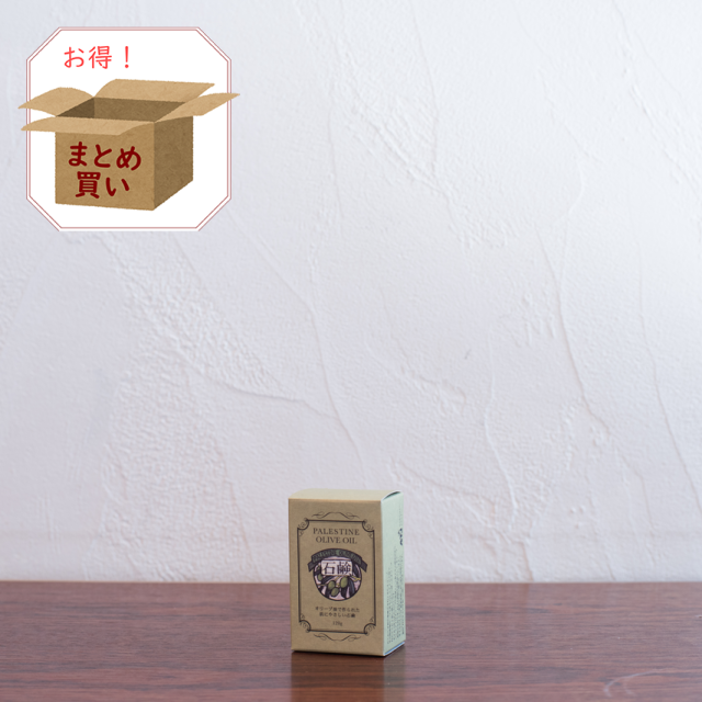 オリーブオイル石けん 【送料無料/倉庫直送】[33858円]