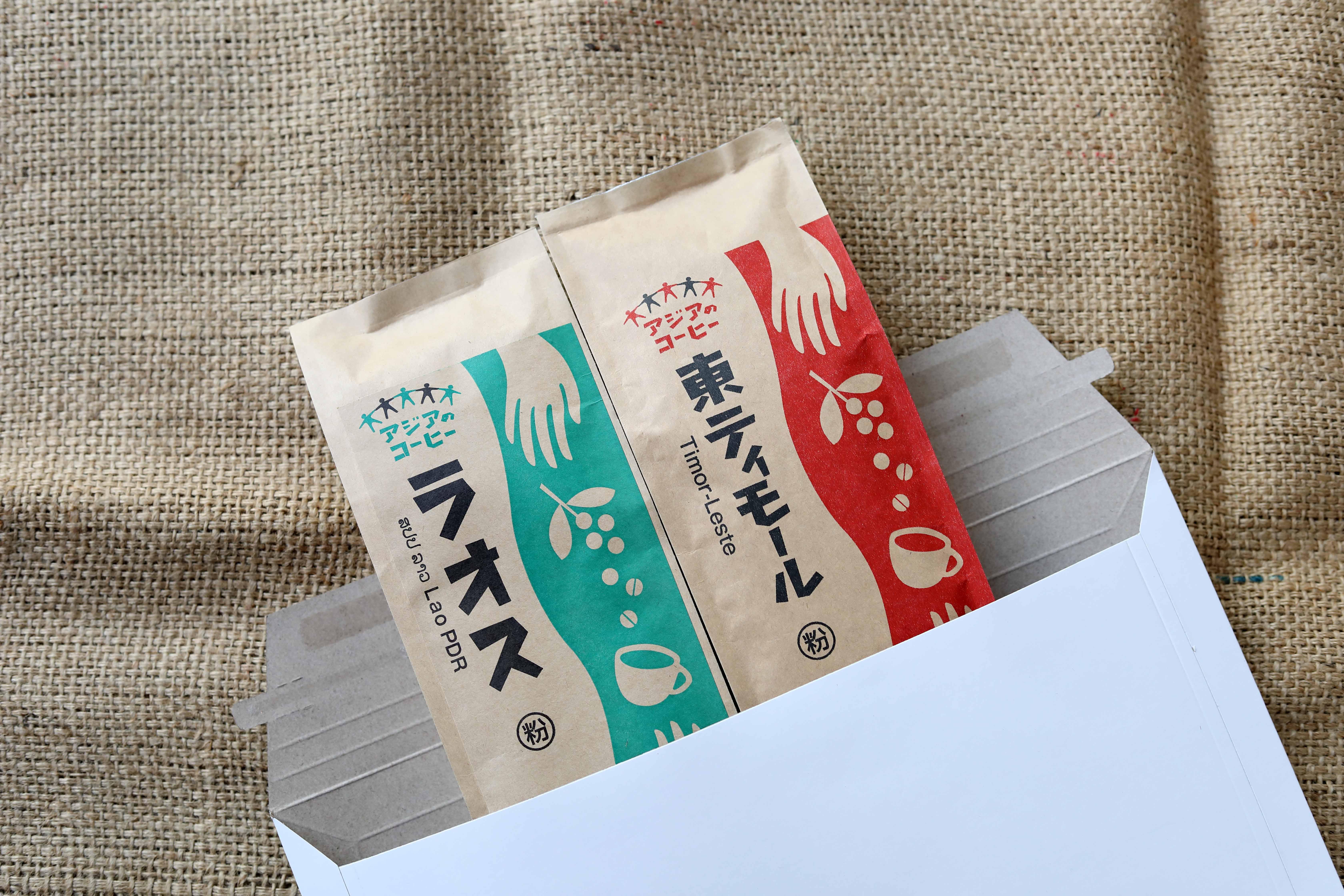 コーヒー飲みくらべセット(アジアのコーヒーセット)【送料込み】