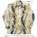 お好みのハワイ生地で作るセミオーダー・アロハシャツ(長袖・開襟) No.84660