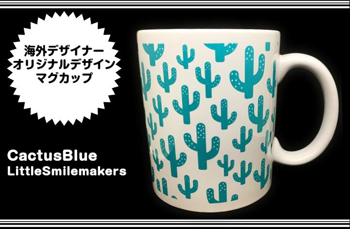 マグカップ/MugCup CuctasBlue/LittleSmilemarkers