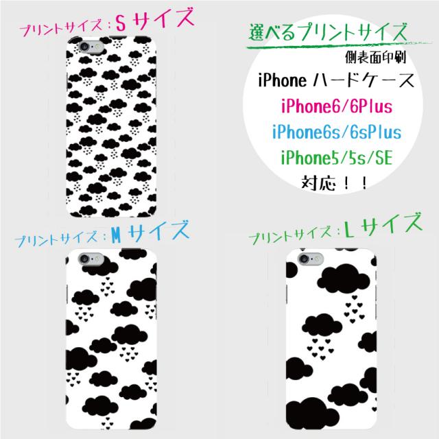 iPhone,デザイン,海外