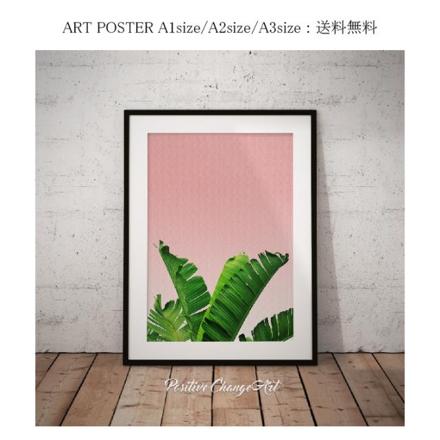 Banana Leaf 3 pink