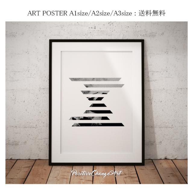 Horizontal lines art