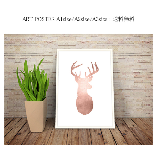 Rose Gold Deer Head