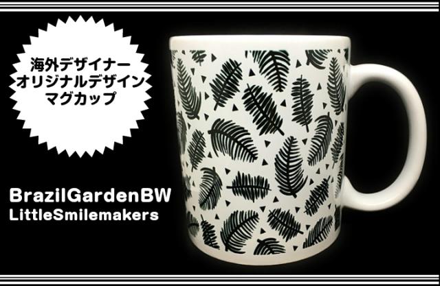 マグカップ/MugCup BrazilGarden/LittleSmilelmarkers