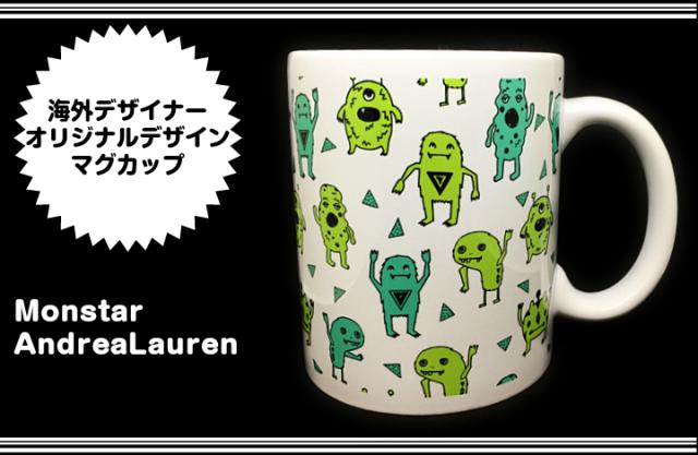 マグカップ/MugCup MonstarGreen/AndreaLauren