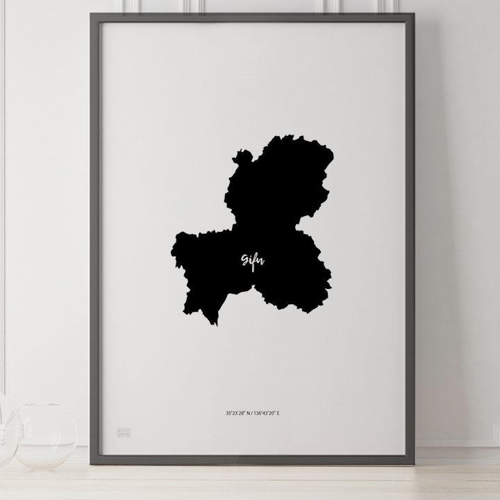 -Japan Map Poster-岐阜