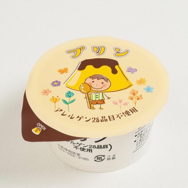 プリン(カラメルソース入)