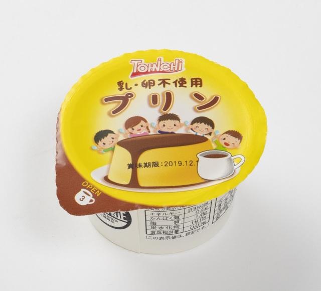 プリン60g(乳不使用・卵不使用)(12個入)