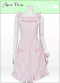 ピンク/マチュア胸元フリル エプロンドレス(シュシュ付き)