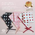 [大人用] 三角巾(ヒモタイプ)/水玉(ロゴ入り)