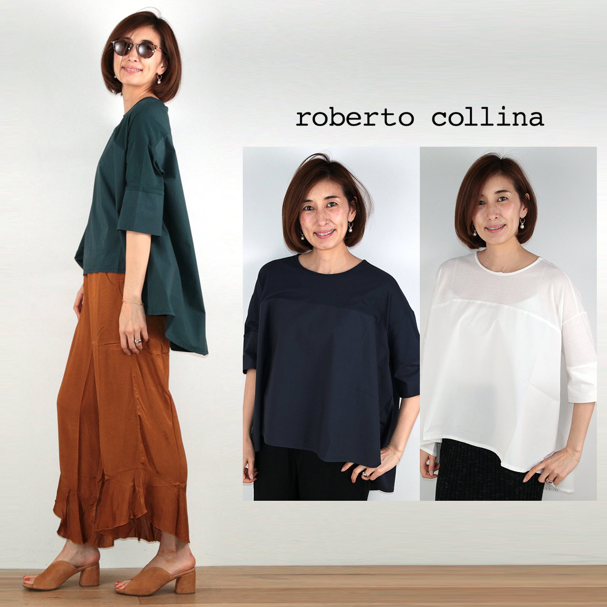 【40%OFF】ROBERTO COLLINA ロベルトコリーナ 異素材切り替えトップス ブラウス カットソー A51321 | 19SS 新作