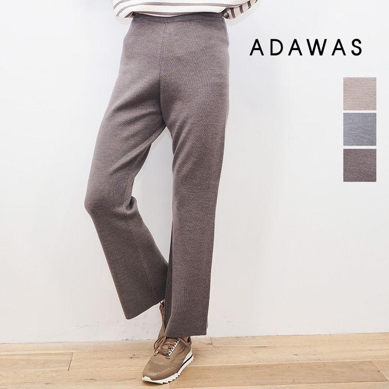 【20AW新作】ADAWAS アダワス ADWS-001-24 スムースニットワイドパンツ SMOOTH PANTS| 20AW ボトムス 秋冬