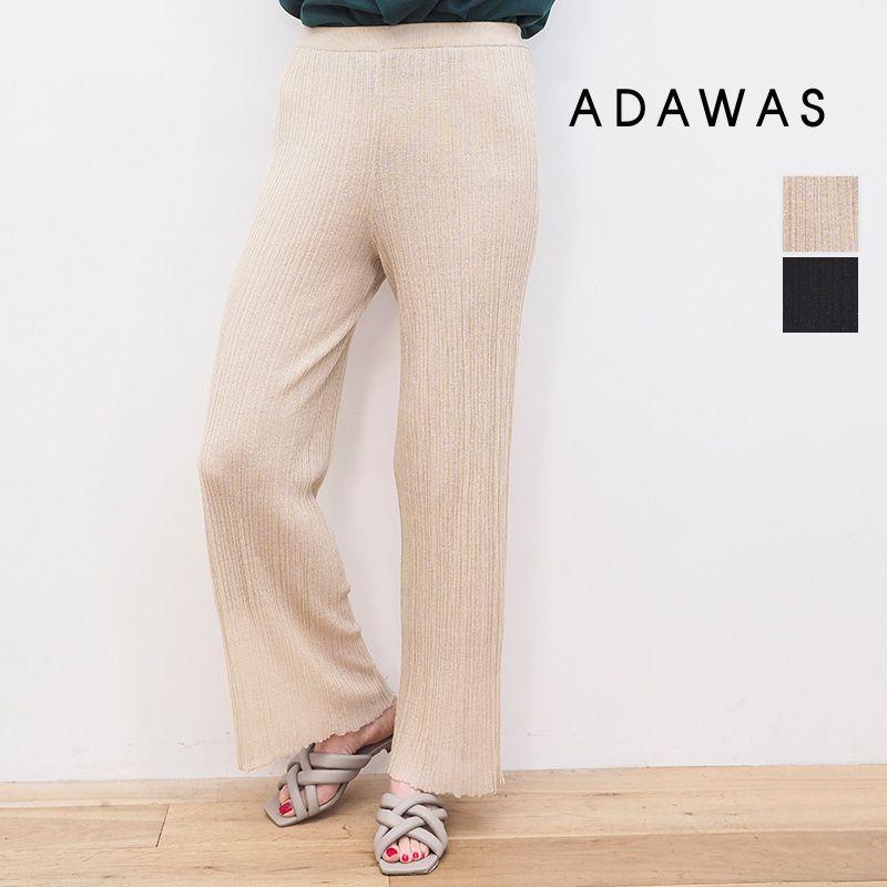 4/1販売開始【21SS新作】ADAWAS アダワス ADWS-010-02 プリーツニットイージーパンツ PLEATS KNIT EASY PANTS | ボトムス 春夏 21SS
