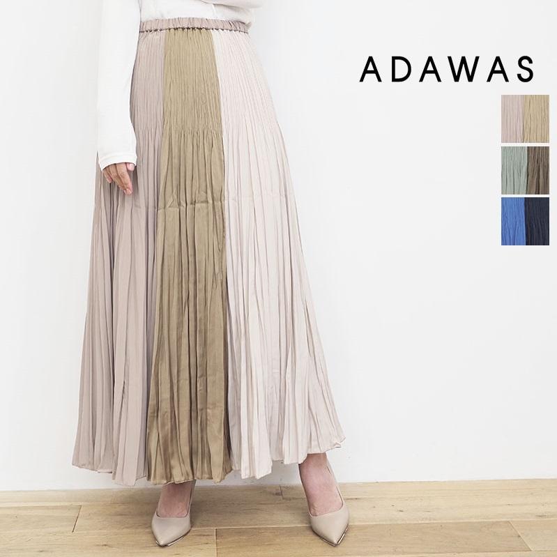 【21AW新作】ADAWAS アダワス ADWS-101-12 配色プリーツスカート MIXED TEXTURE PLEATS SKIRT   ボトムス 秋冬 21AW