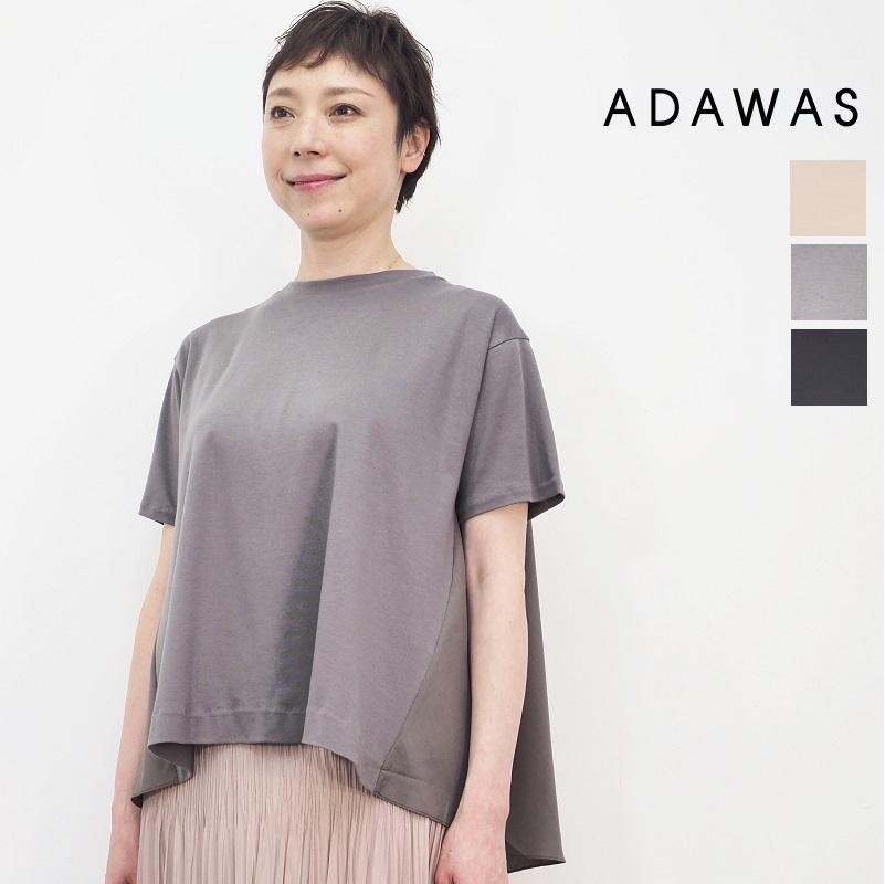 2/1販売開始【21SS新作】ADAWAS アダワス ADWS-008-31 フレアTシャツ 異素材コンビカットソーFLARE T | トップス 春夏 21SS
