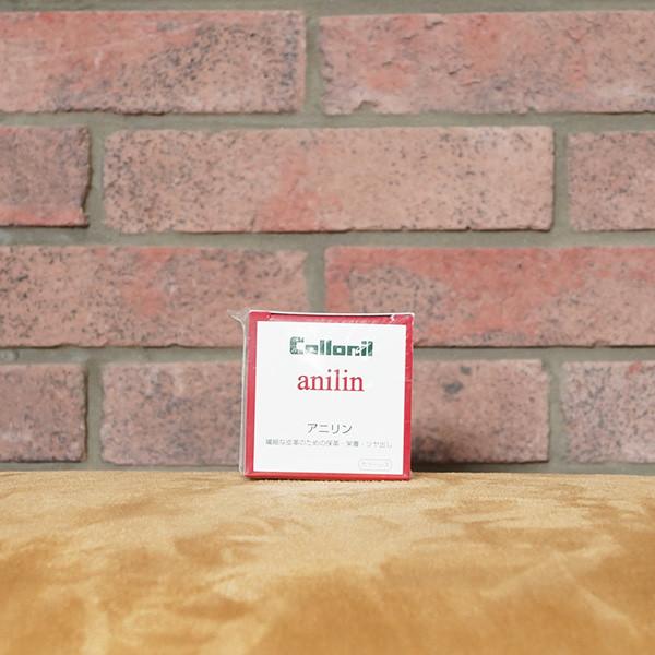 COLLONIL(コロニル)アニリン クリーム50ml<br>≪つや出し 防水効果 靴ケア用品 アロエヴェラ ブーツ レザー 皮革≫