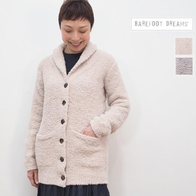 【期間限定販売】BAREFOOT DREAMS ベアフットドリームス 9910400006 フロントボタンカーディガン アウター コート ルームウェア long cardigan wihtout embroidery 558