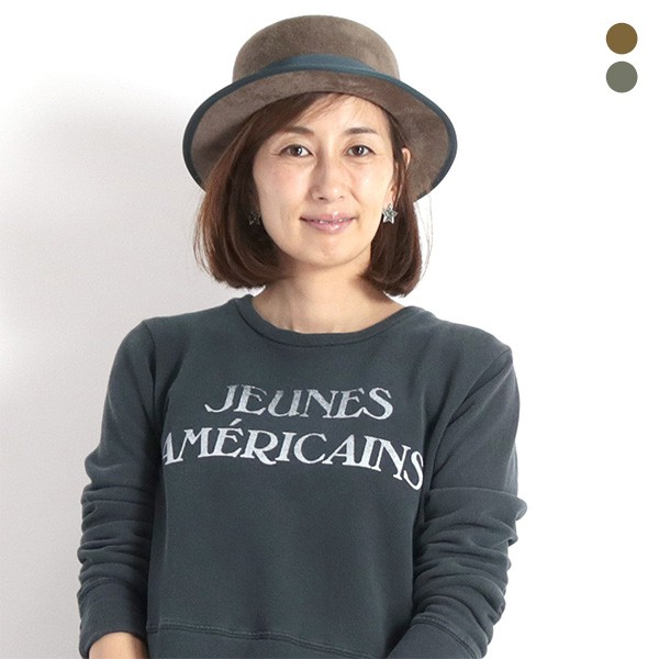 Tesi テシファーフェルトハットLAPINAVANカーキモスグリーンブルービリジアン 帽子モヘアイタリアブランド