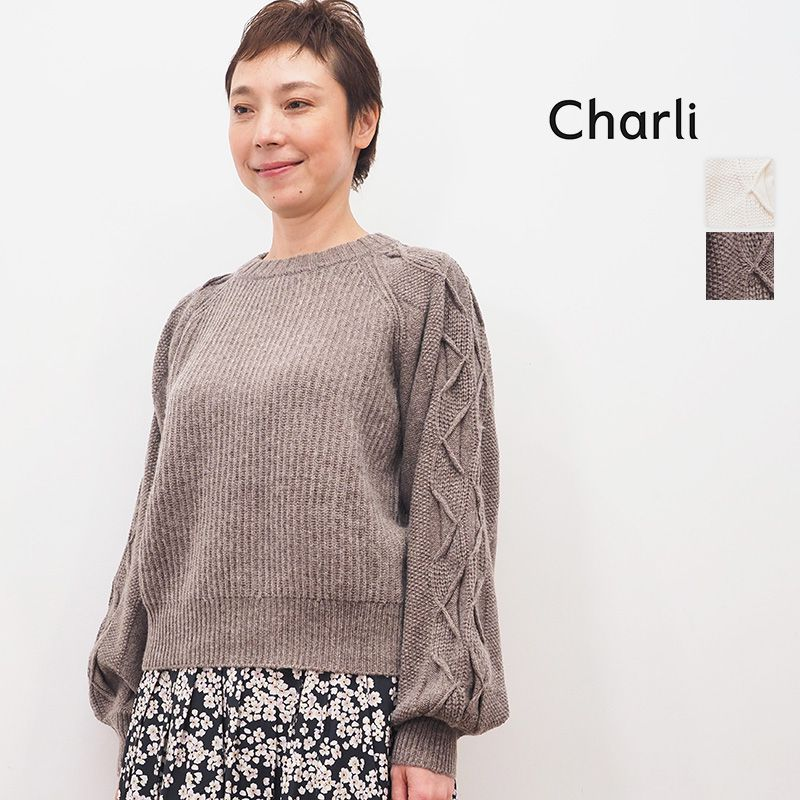 【20AW新作】CHARLI チャーリー 0822-3040 コットンナイロン 袖ケーブル編みニット | 20AW トップス 秋冬