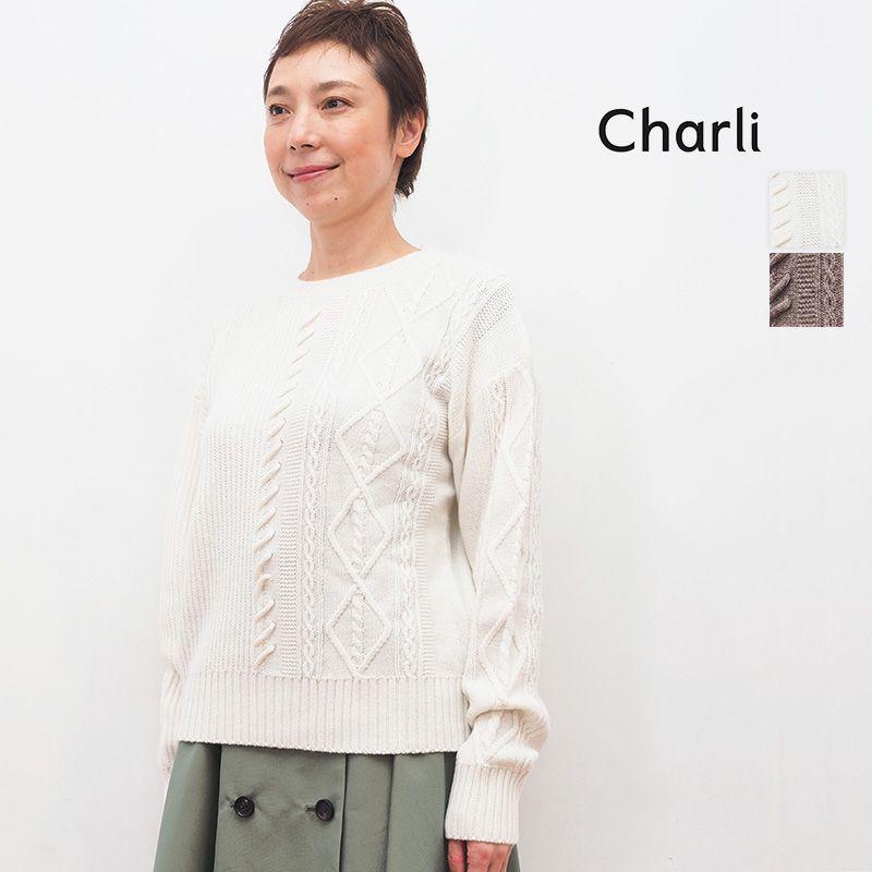【20AW新作】CHARLI チャーリー 0822-3050 コットンナイロン フロント縄編みニット | 20AW トップス 秋冬